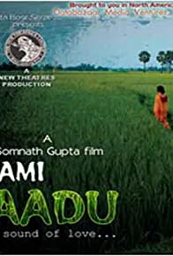 Primary photo for Ami Aadu