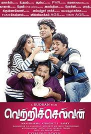 Vetri Selvan (Tamil)