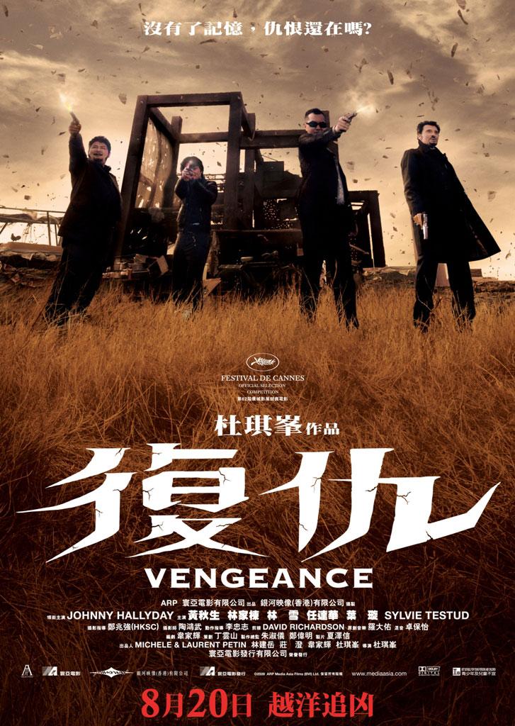 Johnny Hallyday, Ka Tung Lam, Suet Lam, and Anthony Chau-Sang Wong in Fuk sau (2009)