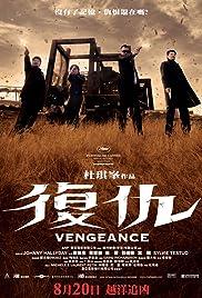 Vengeance (Fuk sau) (2010) 720p