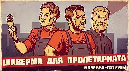 My free movie downloads Shaverma dlya proletariata by none [movie]