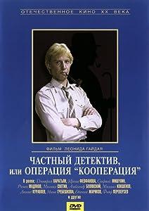 Watch online hollywood hot movies list Chastnyy detektiv, ili operatsiya 'Kooperatsiya' [640x640]