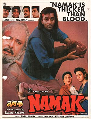 Rajeev Kaul (screenplay) Namak Movie