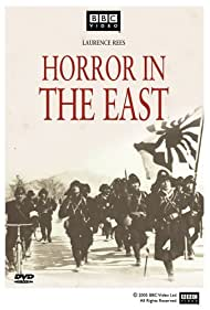 Horror in the East (2000) Poster - Movie Forum, Cast, Reviews
