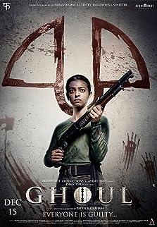 Ghoul (2018– )