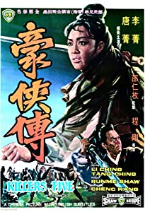 Hao xia zhuan movie download in hd