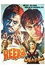 Heera (1973) Poster