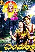 Chenchu Lakshmi