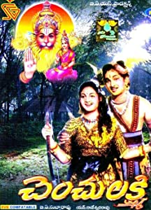 TV movie links download Chenchu Lakshmi India [flv]