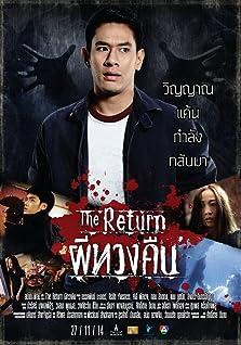 The Return (VIII) (2014)
