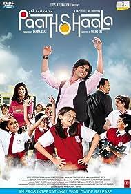 Get Educated: Paathshaala (2010)