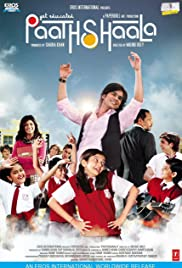 Get Educated: Paathshaala (2010) Poster - Movie Forum, Cast, Reviews