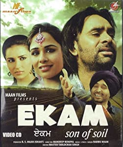 hindi Ekam: Son of Soil