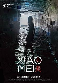 Xiao Mei (2018)
