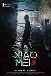 Xiao Mei Poster