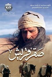 Saqr Qoraish Poster - TV Show Forum, Cast, Reviews