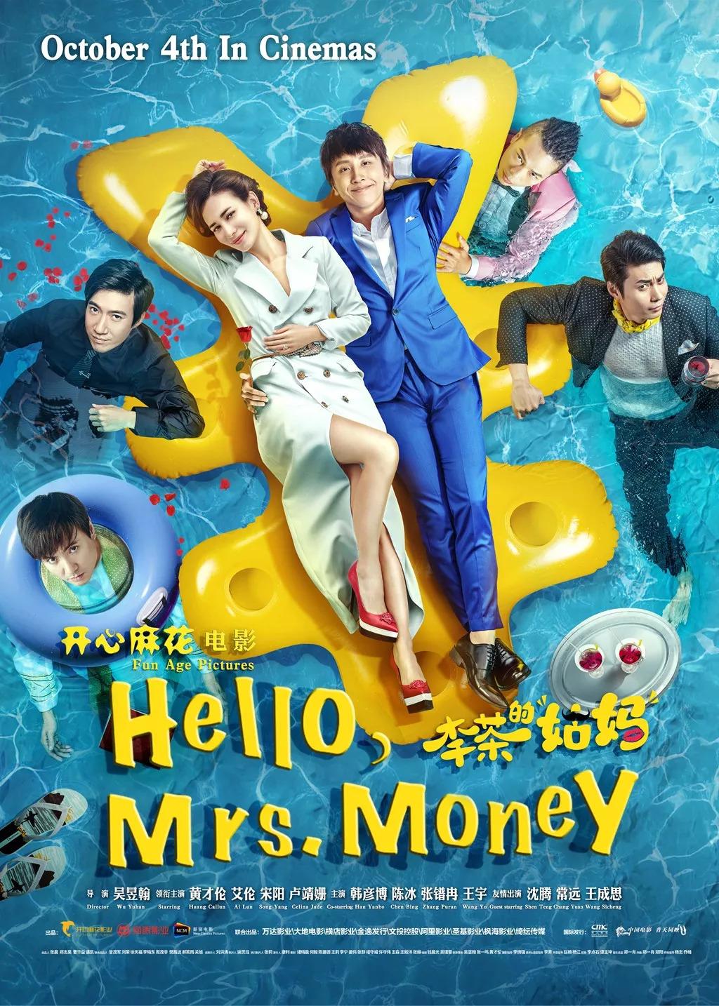 Hello Mrs Money 2018 Imdb