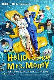 Hello, Mrs. Money Poster