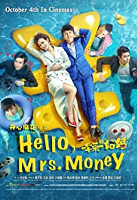 Primary photo for Hello, Mrs. Money