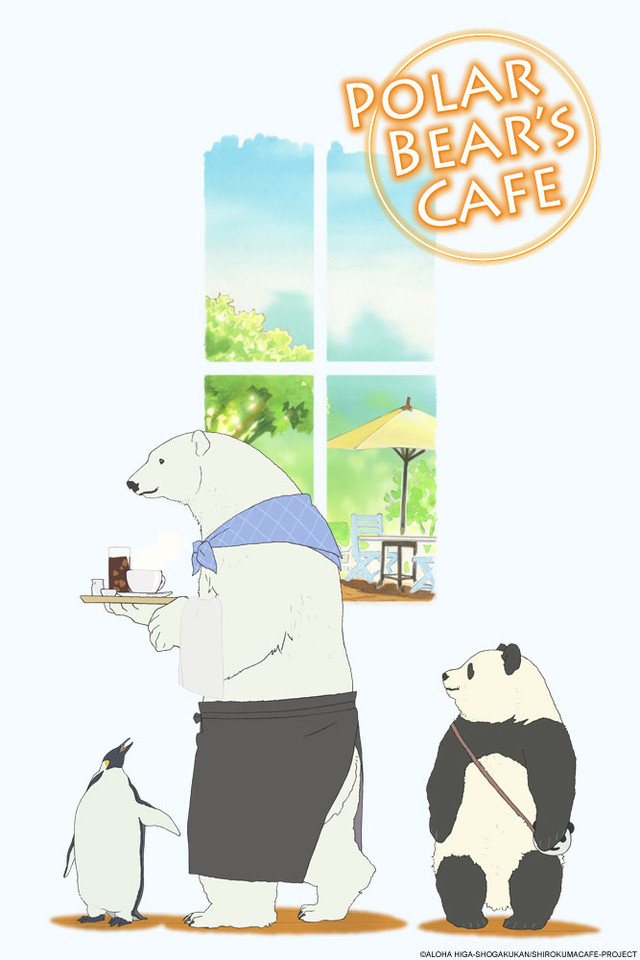 Shirokuma Cafe Tv Series 2012 Imdb