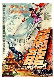 Tu long (1970)