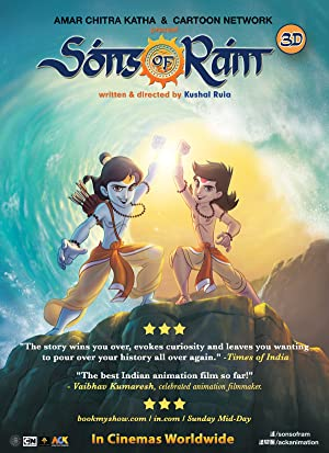 Sons of Ram movie, song and  lyrics