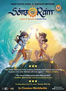 Full hd movie trailer download Sons of Ram India [[480x854]