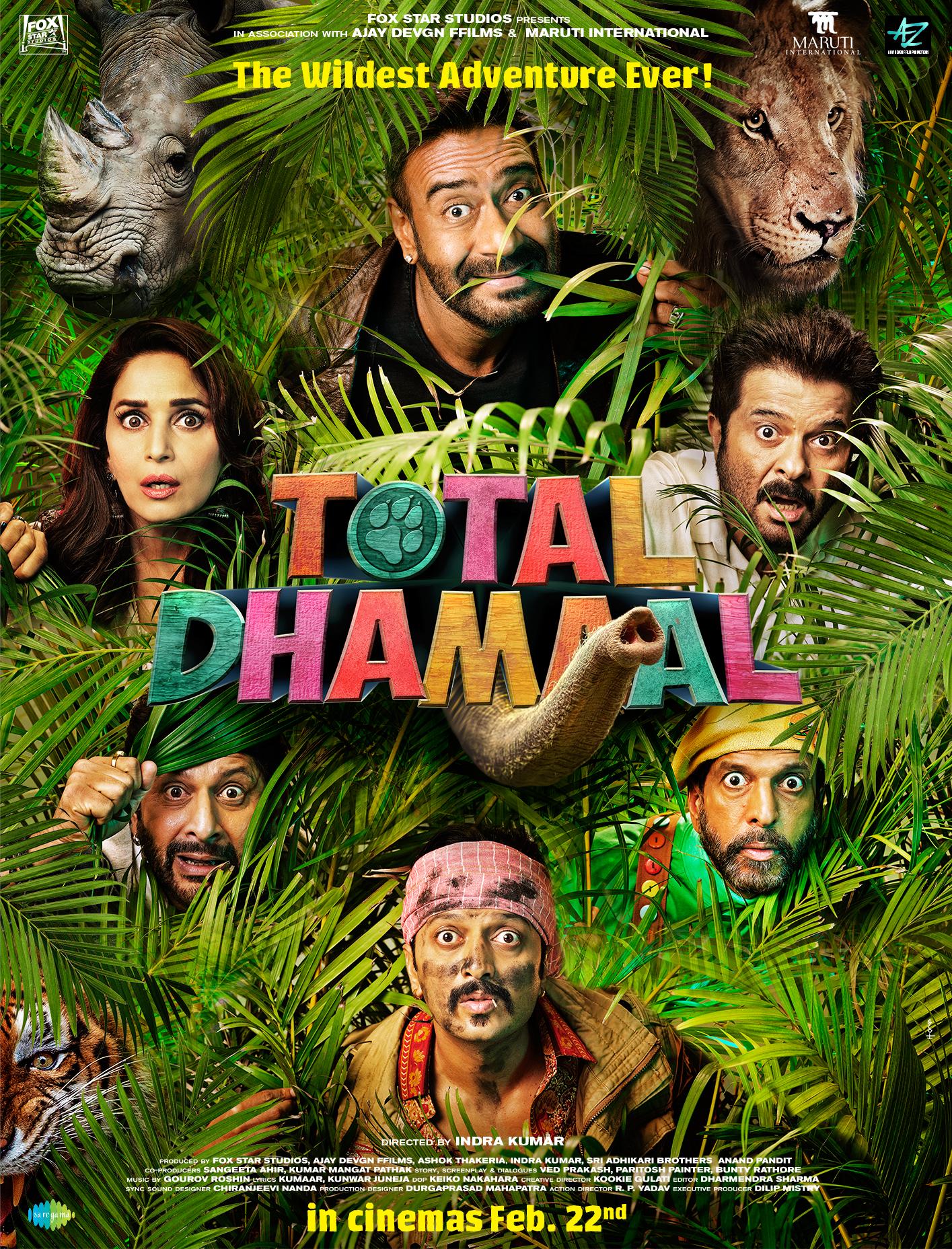 Madhuri Dixit, Ajay Devgn, Javed Jaffrey, Anil Kapoor, Arshad Warsi, and Riteish Deshmukh in Total Dhamaal (2019)