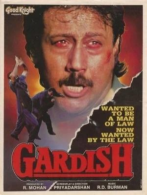 Gardish movie, song and  lyrics