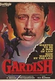 Gardish Poster