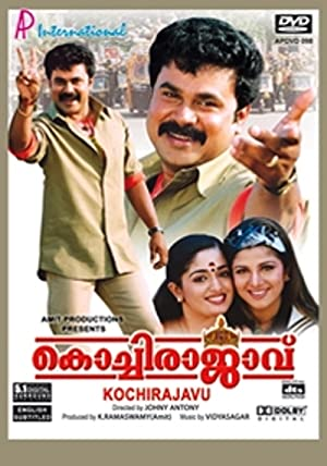 Comedy Kochi Rajavu Movie