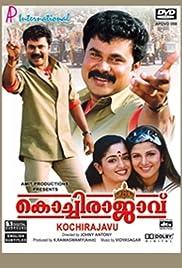 Kochi Rajavu Poster