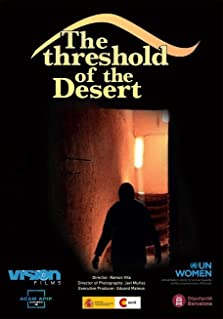 The Threshold of the Desert (2012)