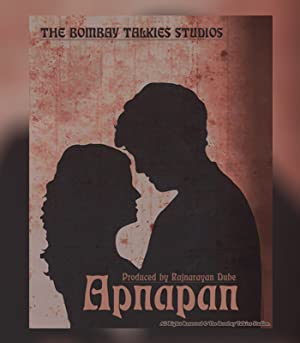 Apnapan movie, song and  lyrics