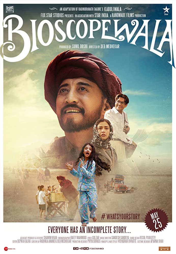Bioscopewala Movie Poster