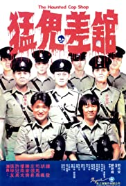 The Haunted Cop Shop Poster