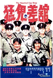 The Haunted Cop Shop