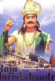 Raja Harishchandra(1913) Poster - Movie Forum, Cast, Reviews