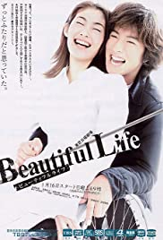 Beautiful Life Poster