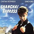 Cynthia Rothrock in Foo gwai lip che (1986)