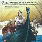 Boris Nevzorov in Rus iznachalnaya (1986)