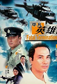 Fatal Termination Poster