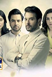 Khasara Poster