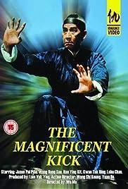 Huang Fei Hong yu gui jiao qi (1980) - IMDb