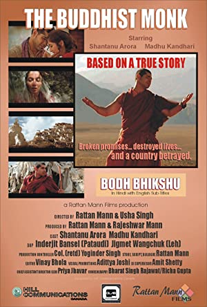 The Buddhist Monk movie, song and  lyrics