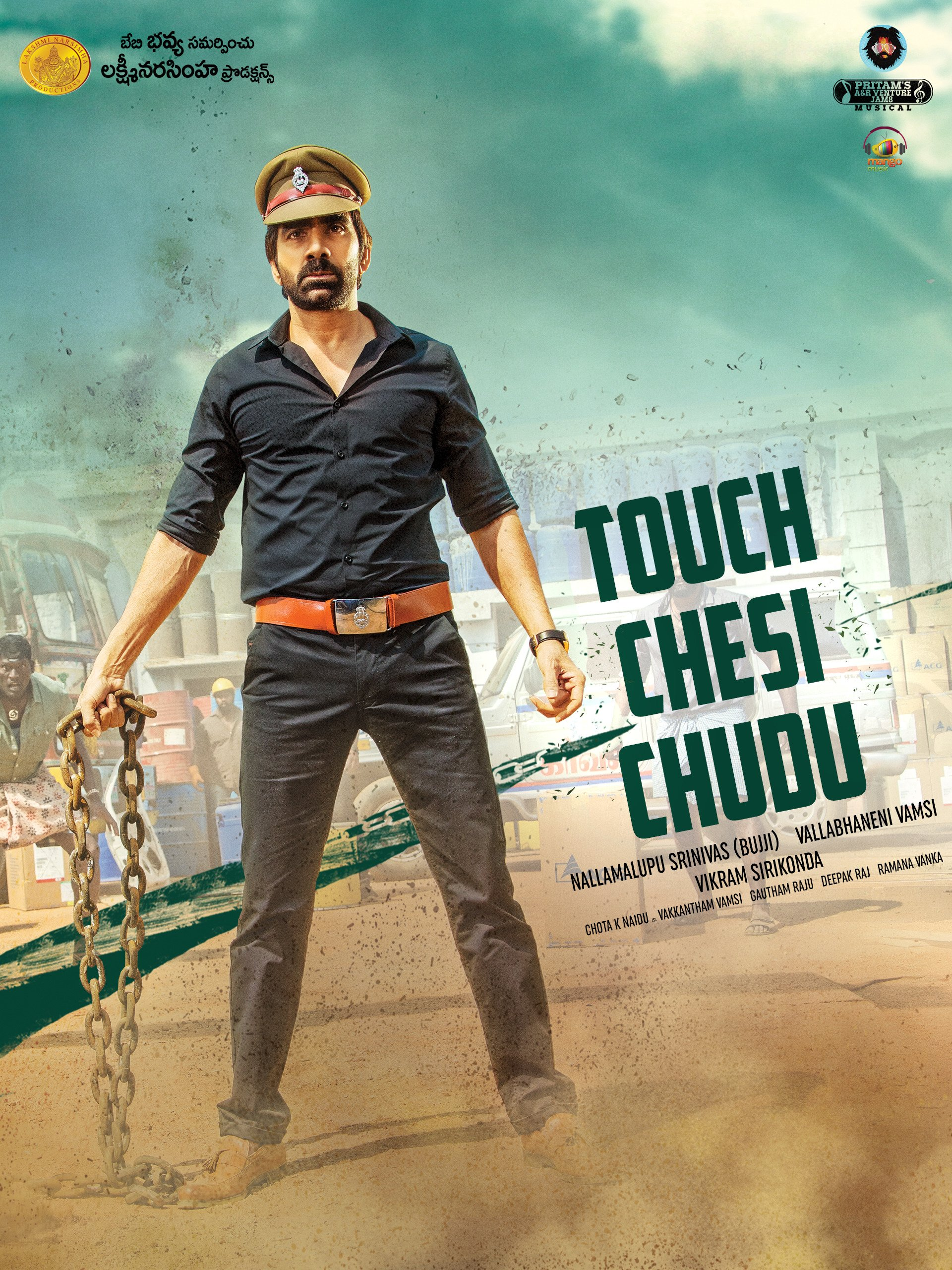 Touch Chesi Chudu (2021) Bengali Dubbed UNCUT HDRip 450MB Download