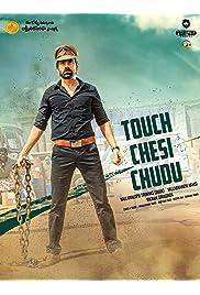 Touch Chesi Chudu