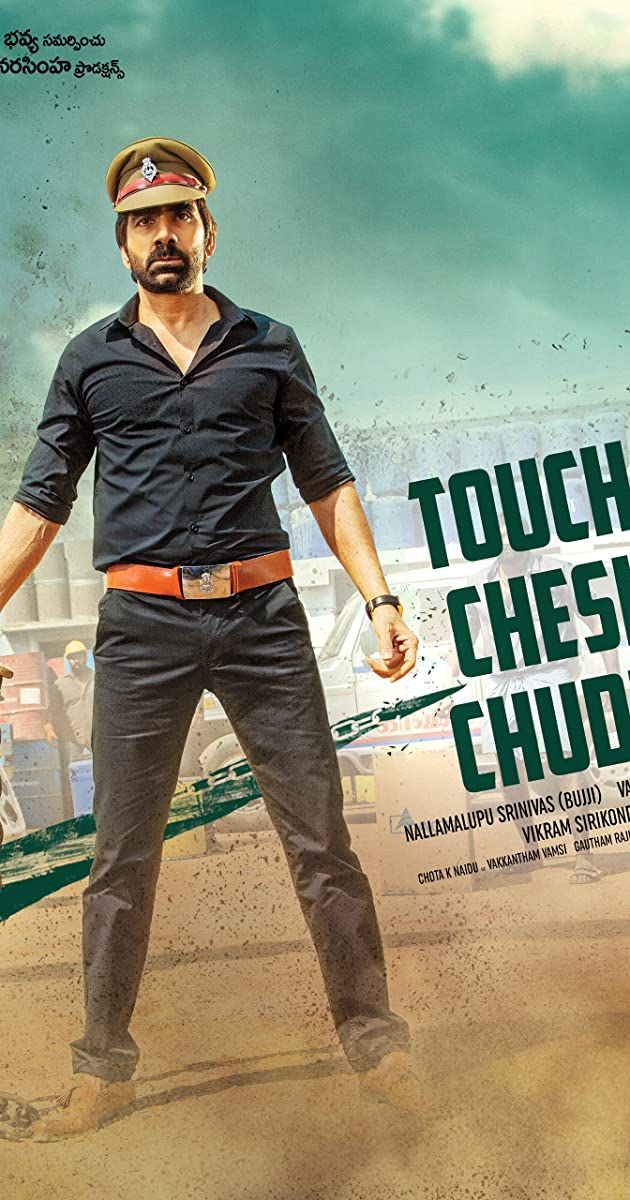 Touch Chesi Chudu Torrent Download