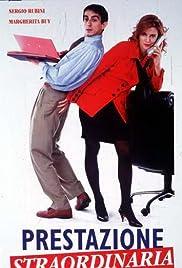 Prestazione straordinaria(1994) Poster - Movie Forum, Cast, Reviews