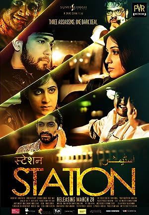 Station movie, song and  lyrics
